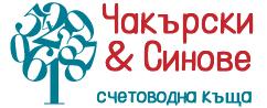 """Счетоводни услуги отсчетоводна кантора """"Чакърски и Синове"""""""